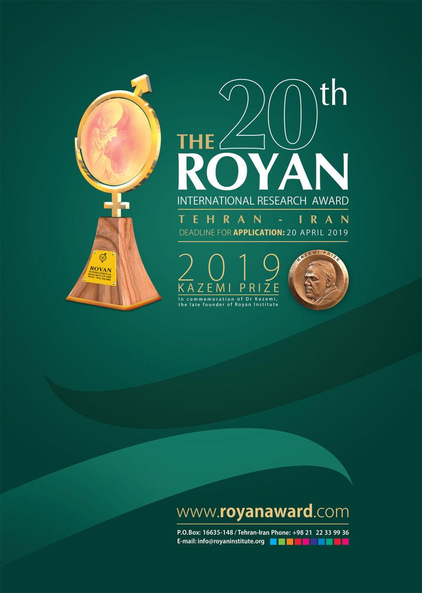 Royan International Research Award 2019